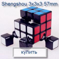 ShengShou 3x3x3